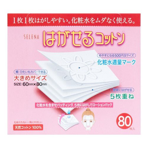 COTTON LABO SELENA multi-layer cotton puff 80pcs 丸三五层可撕型敷面化妆绵 80片