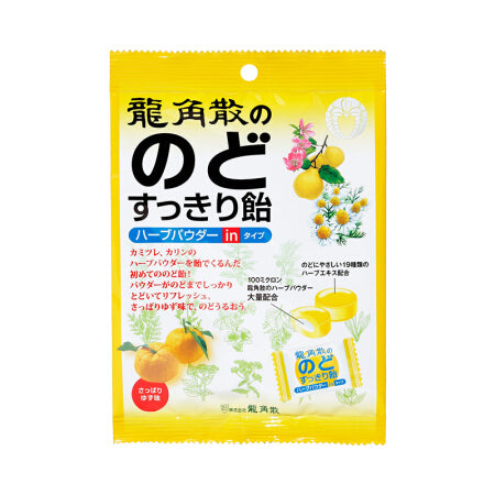 Ryukakusan Powder Drop (15 PCS) [3 Types]