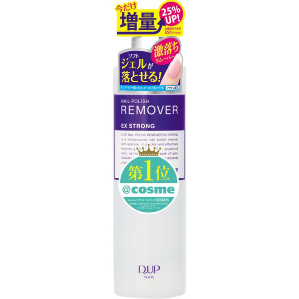 D.UP Nail Polish Remover EX Strong 250ML 强效卸甲水