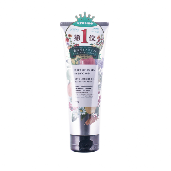 H&B Lab Botanical Marche Hot Cleansing Gel