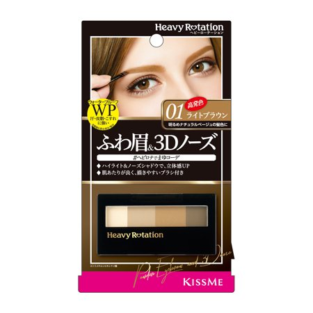 KISS ME Heavy Rotation Powder Eyebrow & 3D Nose 3D [3 Colors] 鼻影眉粉