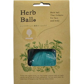 KIYOU JOCHUGIKU Organic Herbal Thai Massage Ball [2 Types]