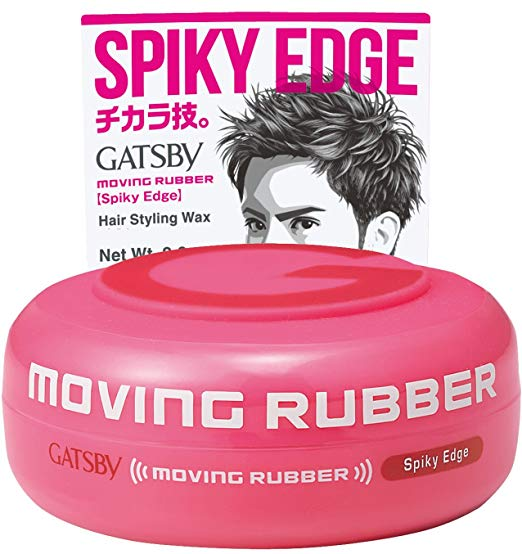 GATSBY Moving Rubber Spiky Edge 造型定型发蜡发泥