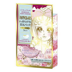 Creer beaute Rose of Versailles Hydrogel Point Gel Eyemask 3pairs 凡尔赛 玫瑰保湿水凝胶啫喱眼膜 3对
