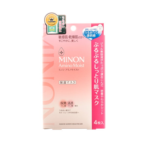 Minon Amino Moist Face Mask (2 Types) 4 sheet  MINON氨基酸保湿面膜 敏感肌用