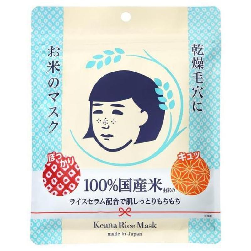 ISHIZAWA LAB KEANA Rice Mask (10pc) 石泽研究所毛穴抚子大米面膜