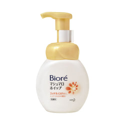BIORE MARSHMALLOW WHIP FACIAL FOAM (RICH MOISTURE) 150ML
