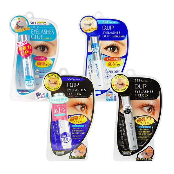 D.UP Eyelashes Glue Series 日本D.UP系列假睫毛胶