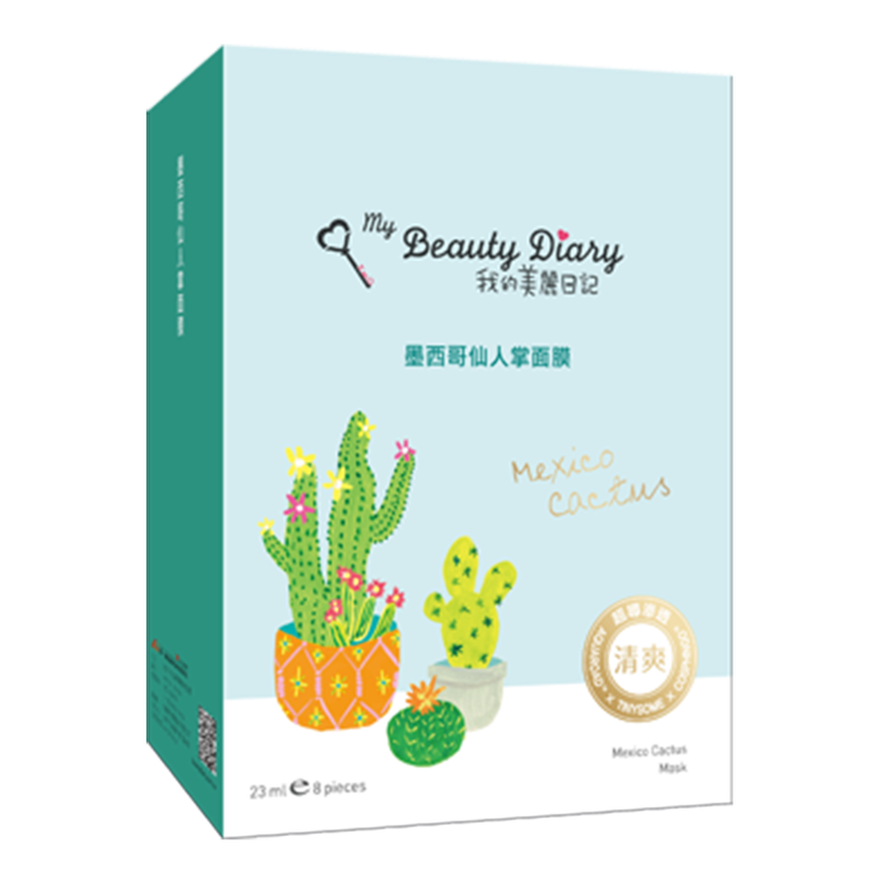 My Beauty Diary Face Masks [7 TYPES] (1 box/8 pcs) 台湾我的美丽日记面膜
