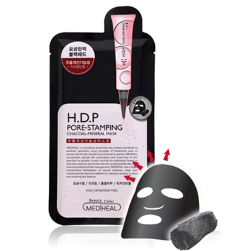 MEDIHEAL H.D.P Pore-Stamping Charcoal-Mineral Mask (1pc/10pc) 细致毛孔特强保湿紧致木炭矿物面膜