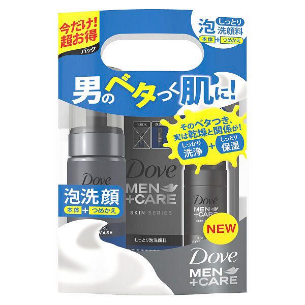 DOVE MEN Moisture Foam Wash 140ML + Refill 120ML
