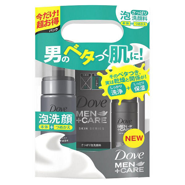 DOVE MEN Oil Refresh Foam Wash 140ML + Refill 120ML