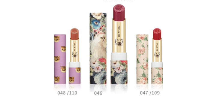 2018 Paul & Joe Limited Edition Lipstick CS refill New Color #108 #109 #110 限定发售款P&J 口红三款新色