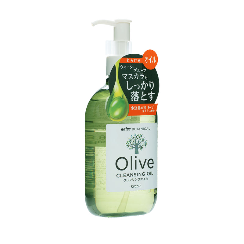 KRACIE Naive Botanical Olive Cleansing [#Oil/#Liquid] 230ml 葵缇亚 植粹橄榄 卸妆油/卸妝液