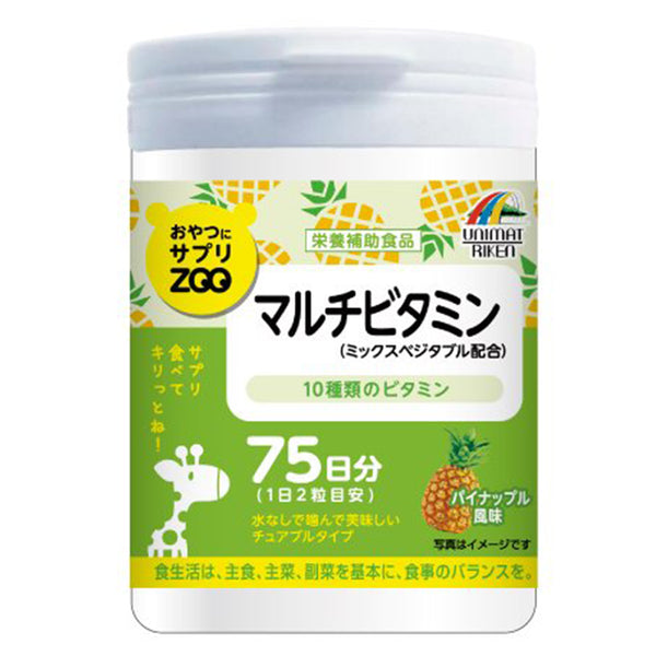 Unimat Riken Supplement Zoo Series Multivitamin 75days