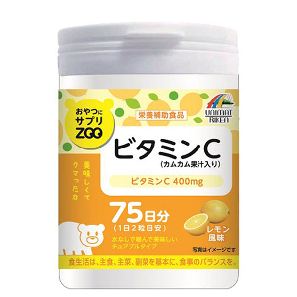 Unimat Riken Chewable Candy ZOO Vitamin C Tablets 75days