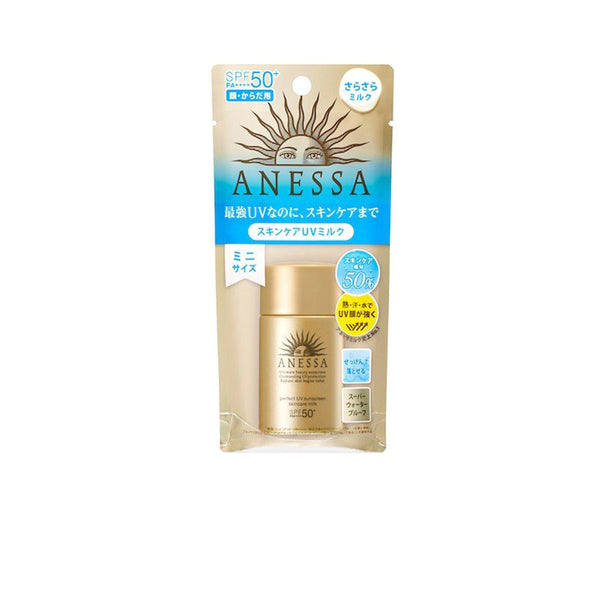 Anessa Perfect UV Sunscreen Skincare Milk 20ml
