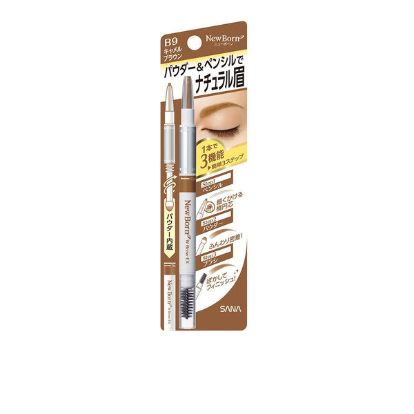 SANA Newborn Eyebrow Pencil #B9 Camel Brown 莎娜 柔和三用眉彩笔 #B9驼棕色