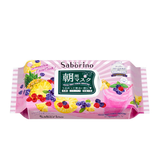 BCL SABORINO Berry Fruity Morning Facial Mask 28 Sheets