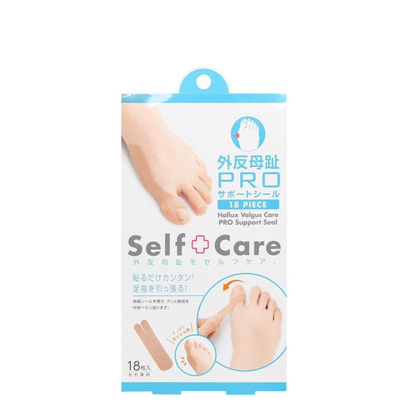 COGIT Self + Care Hallux Valgus Care PRO Support Seal 18pieces 纠正修复脚拇指外翻胶贴