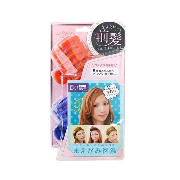 Lucky Trendy Creative Front Hair Curler 2pcs  多造型刘海卷发器