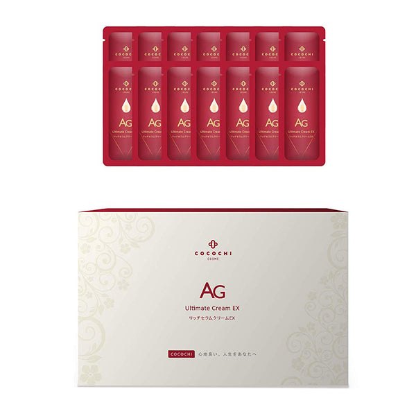 AG Ultimate Rich Serum Cream EX 14PCS AG抗糖修护浓缩EX精华霜
