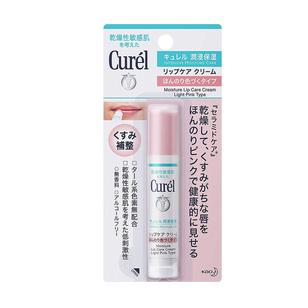 Kao Curel Intensive Moisture Care Moisture Lip Care Cream [2 Types] 珂润保湿润唇膏