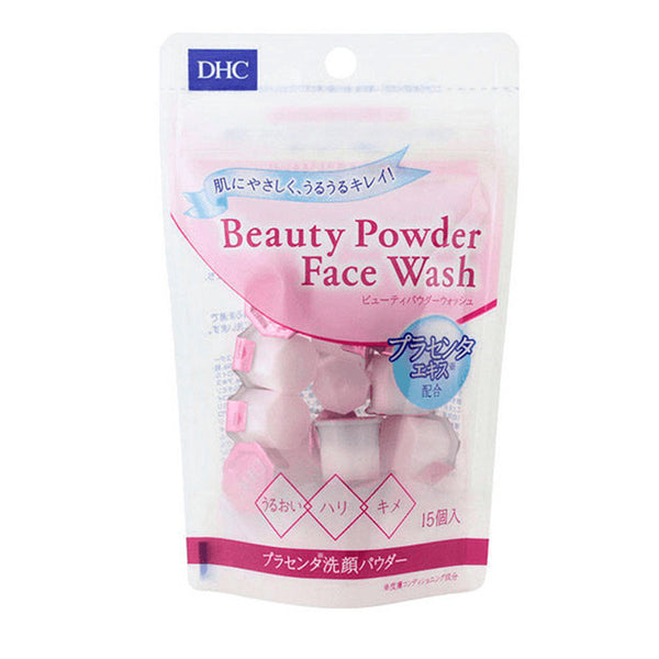 DHC Beauty Powder Face Wash 15pcs 蝶翠诗 酵素洗颜粉