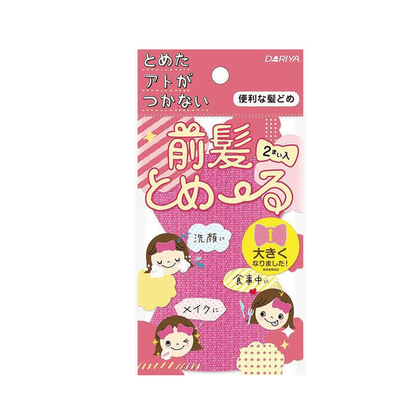 DARIYA Bangs Guard Magic Sheet Hair Tape 2PCS [2 Colors] 可爱刘海魔法贴