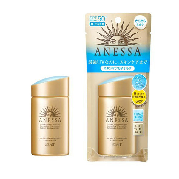 Anessa Perfect UV Sunscreen Skincare Milk (2020 Edition)60ml 资生堂 安热沙水能户外防嗮乳 2020款