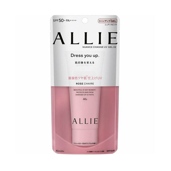 Allie Nuance Change UV Gel 02 Rose Chaire (2020 Edition) 60g 佳丽宝 ALLIE防晒霜  粉色混油皮款(2020限定款)