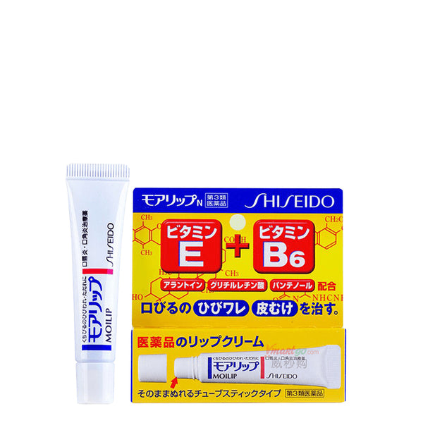 Shiseido Moilip Medicated Vitamin E+B6 Lip Cream 8g 资生堂 口角炎滋润保湿护唇膏
