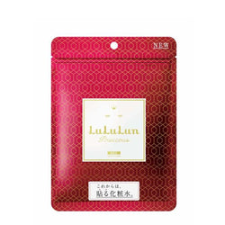 LULULUN Face Mask Precious Red (7 SHEETS) 浓密保湿抗衰面膜