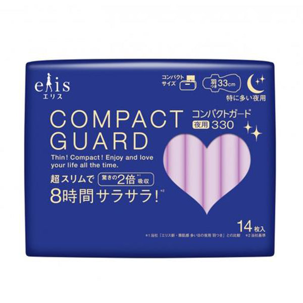 Elis Compact Guard Night Use Sanitary Pads 33cm (14 PCS)
