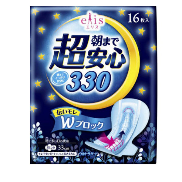 Elis Ultra Guard Sanitary Napkin Heavy Day 16pcs 怡丽 超安心 330夜用超长护翼卫生巾 33cm 16枚入