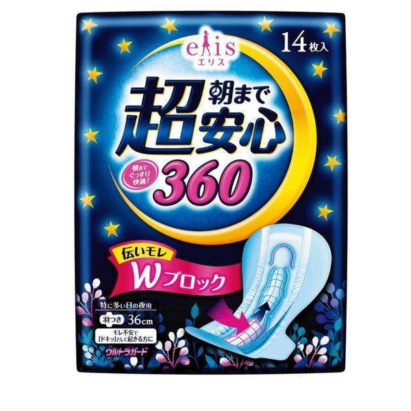 Elleair Elis 36cm Ultra Guard Sanitary Napkin Heavy Day 14PCS 怡丽 超安心 360夜用超长护翼卫生巾 36cm 14枚入