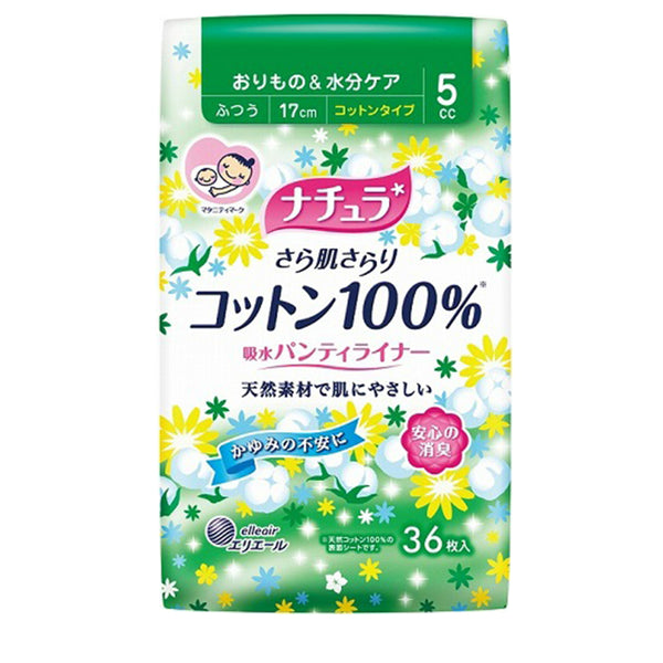 ELLEAIR  100% Cotton Absorbent Panty Liner 36PCS 怡丽 纯棉超薄护垫 17cm 36枚入