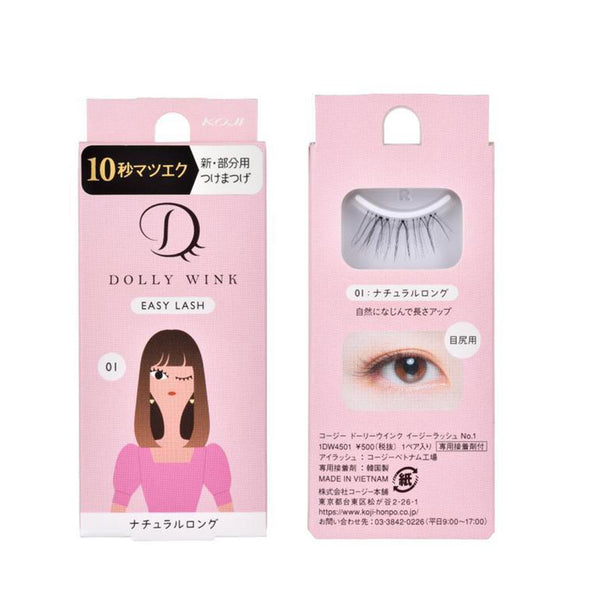 Koji Dolly Wink Easy Lash [16 Types]  蔻吉 多款局部专用假睫毛