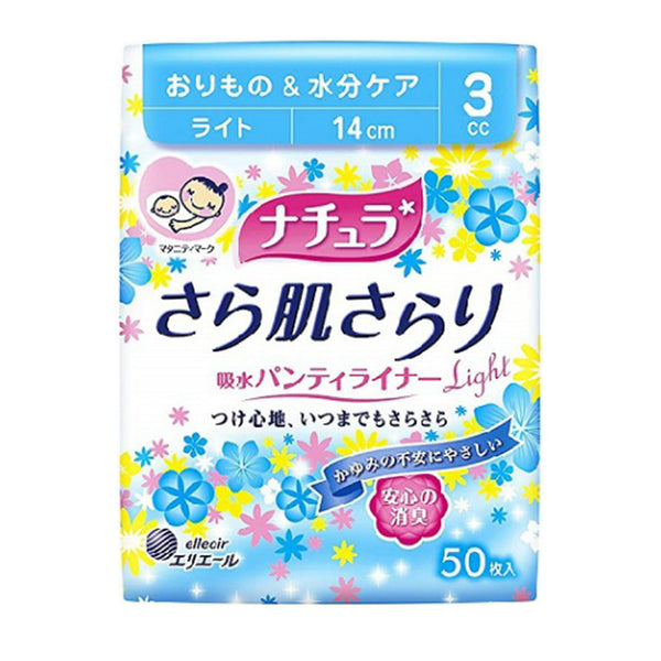 ELLEAIR Natural Skin Drying Panty Liner Light 50pcs 怡丽 极净清爽护垫轻薄型 14cm 50枚入