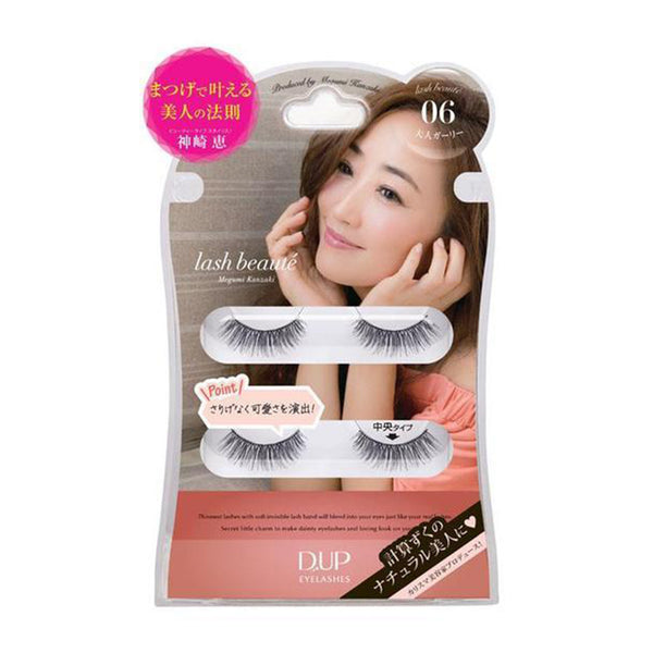 D.UP EYELASHES lash beauté series #6 Adult Girly 日本  系列假睫毛