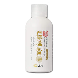Hakutsuru Sake Bath Salt Daiginjo Mixture 500ml