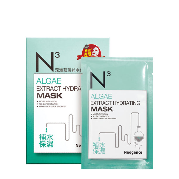 Neogence Algae Extract Hydrating Mask 6pcs  深海蓝藻补水保湿面膜