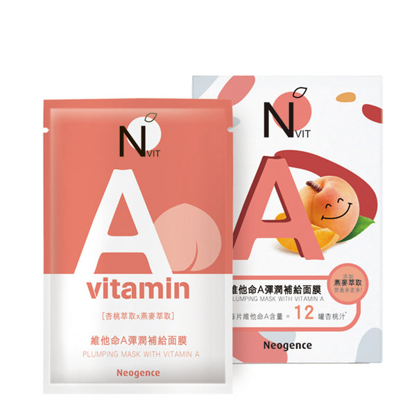 Neogence Plumping Mask With Vitamin A 6pcs