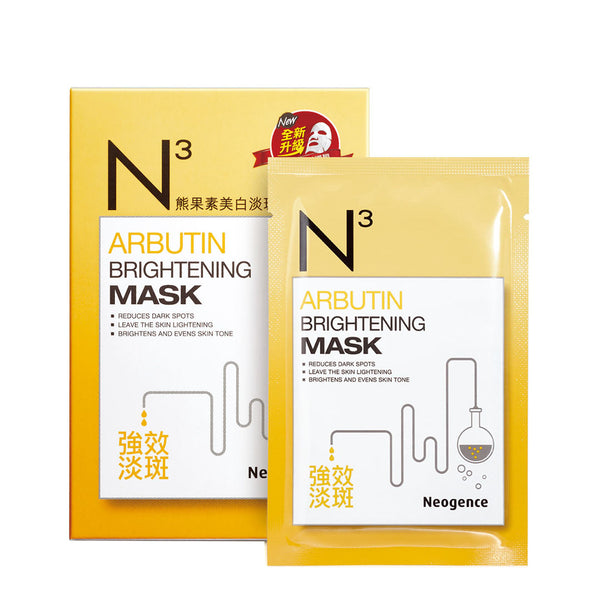 Neogence Arbutin Brightening Mask 6pcs  熊果素美白淡斑面膜
