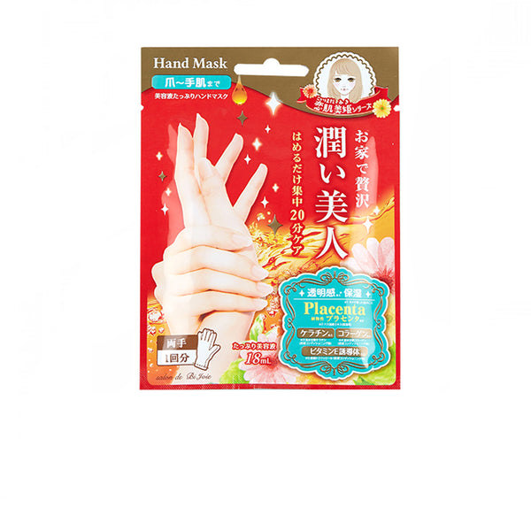 Lucky Trendy Placenta Moist Hand Mask 1 Pair