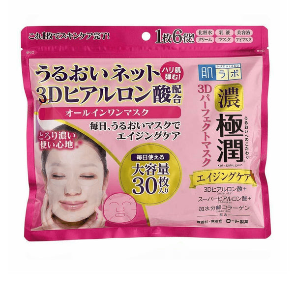 ROTHO All in One Facial Mask 30pcs