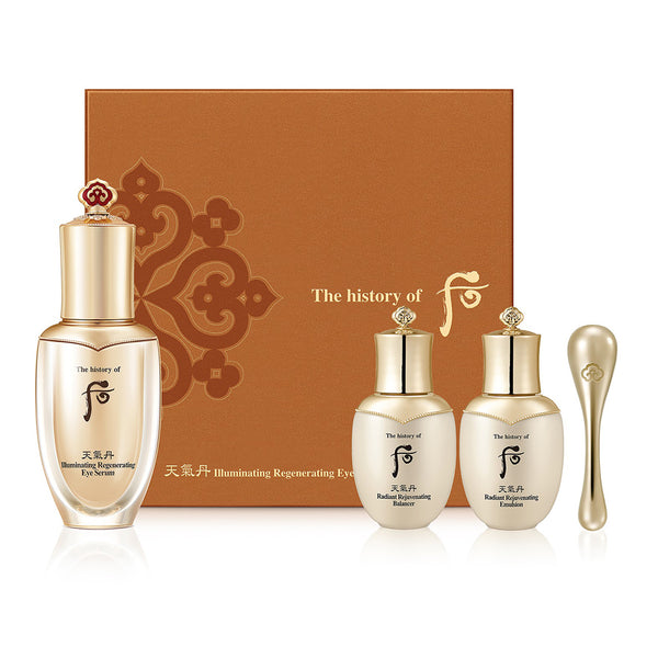 WHOO Hywahyun Regenerating Eye Serum Set