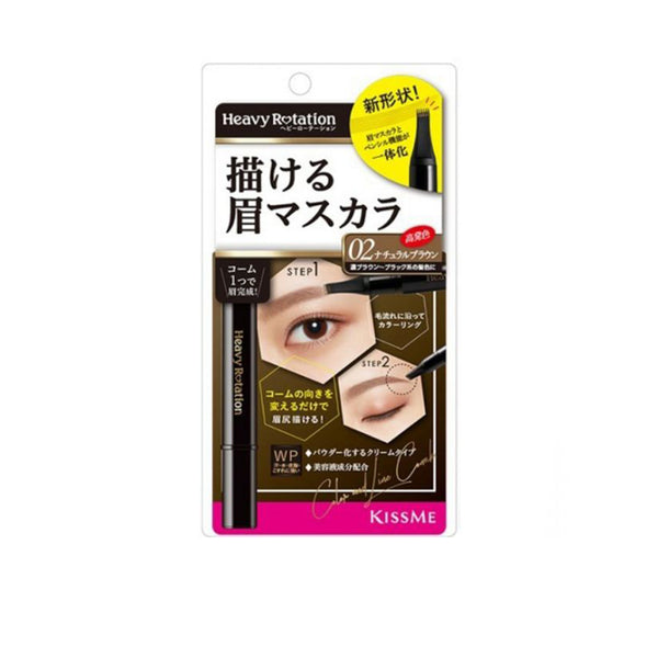 KissMe Heavy Rotation Color &Line Eyebrow Comb #2 Natural Brown 奇士美 持久防水液体刷型眉笔 #02 自然棕
