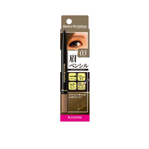 KissMe Heavy Rotation Eyebrow Pencil #03 Ash Brown 奇士美 美眉持色柔雾眉笔 #3 奶茶棕