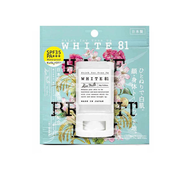White 81 Rice Milk Tone-up Stick 16g 日本WHITE 81 素颜底霜防晒棒